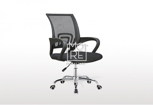 DB Value Office Chair
